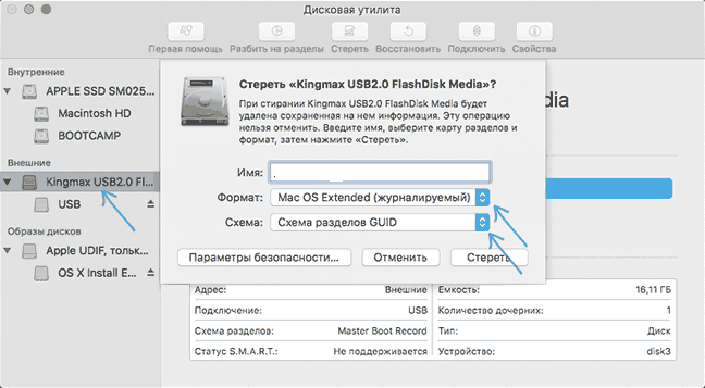 format usb drive mac os extended min