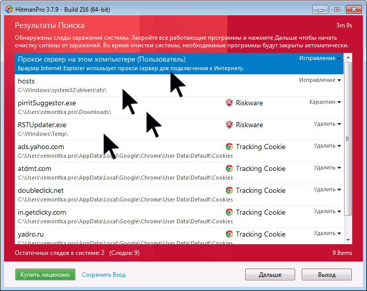 browser adware found pirrit min