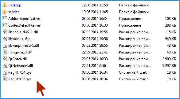 delete adware min